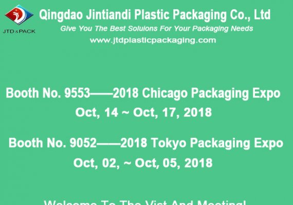 2018 Packaging show