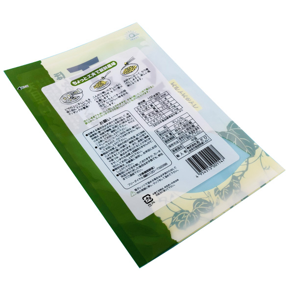Printed freezer barrier food store bags