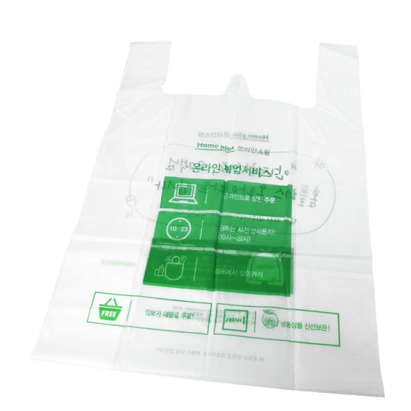 Bio PBAT shopping bags with logo printing