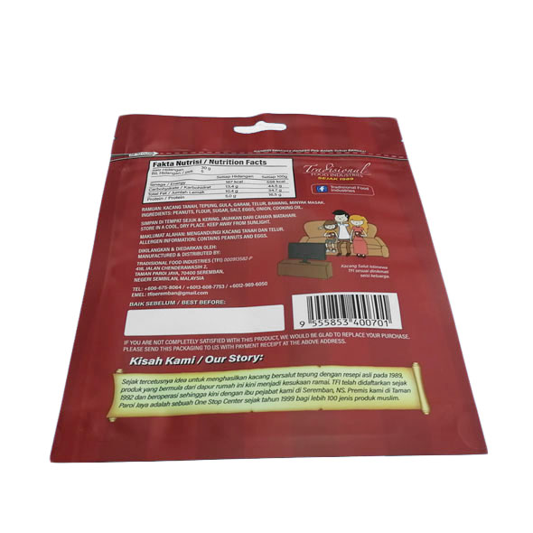 Food Packaging resealable ziplock pouches with printing